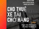 Dịch vụ cho thuê xe tải tại phường Đức Giang