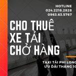 Dịch vụ cho thuê xe tại phường Đức Giang